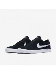 Buty Nike SB Eric Koston Hypervulc Black / White - Dark Grey